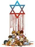20100604141959-sionistas.jpg