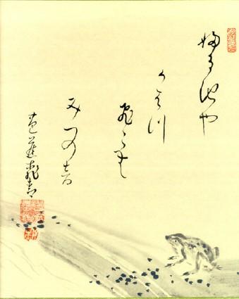 20121027220231-haiku1.jpg